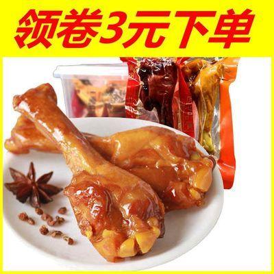 乡巴佬风味香辣小腿王盐焗鸭腿鸭翅根鸭肉零食麻辣小吃批发4-30包
