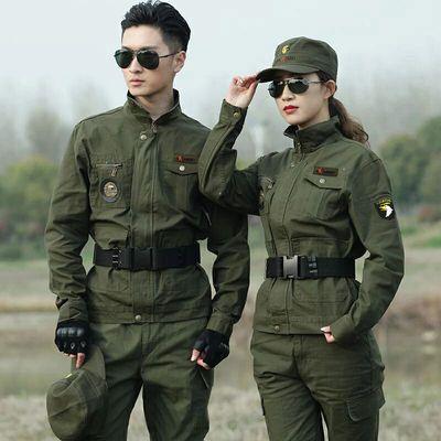 春秋工作服套装男女耐磨军装长袖单裤可选军绿色迷彩服套装劳保服