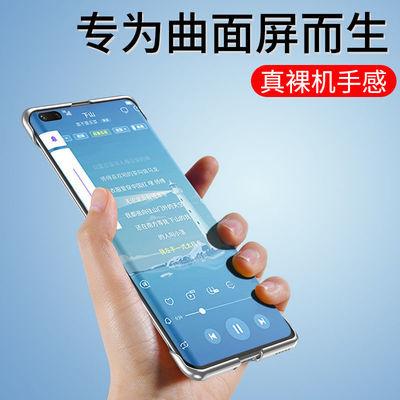 华为Nova7手机壳nova7pro超薄透明防摔硬壳无边框nova7SE电镀男女