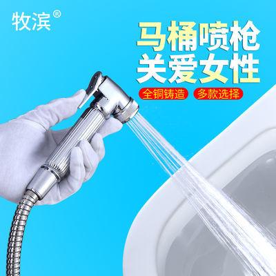 净身妇洗器全铜主体增压喷头伴侣厕所清洗屁股冲洗器龙头马桶喷枪