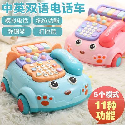 知识花园儿童仿真电话玩具座机手机婴儿音乐益智早教12个月女宝宝