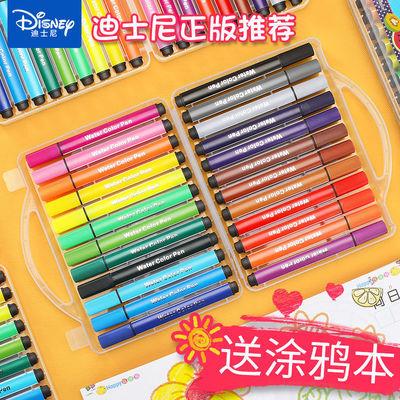 18719/迪士尼36色水彩笔套装幼儿园儿童小学生用绘画画笔宝宝涂鸦彩笔