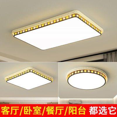 LED吸顶灯长方形客厅灯简约现代圆形餐厅卧室房间灯饰灯具套餐