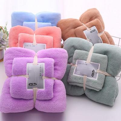田园珊瑚绒大毛巾浴巾套装学生家用柔软舒适超强吸水不掉色不掉毛