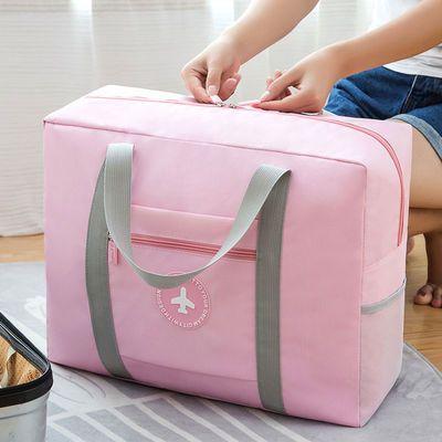 组子初产妇入院待产包孕妇装衣服行李婴儿用品新生儿秋冬季母婴包