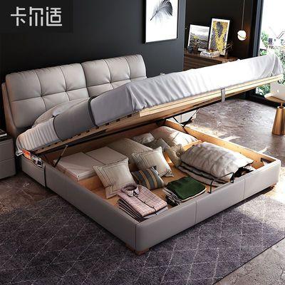 卡尔适真皮床双人床现代简约床婚床主卧榻榻米欧式皮床家具