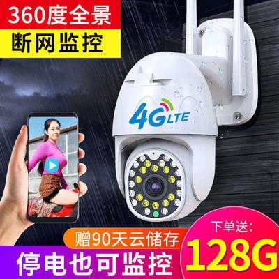 360度全景摄像头监控器家用手机远程4g无线网络wifi夜视高清室外