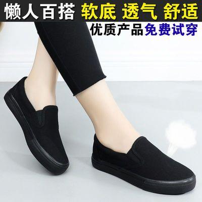 一脚蹬帆布鞋女懒人鞋平底老北京布鞋透气套脚板鞋黑白色大码女鞋