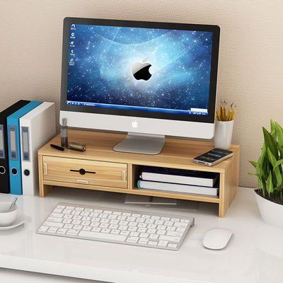 办公室台式电脑显示器增高架双层带抽屉办公桌面收纳盒置物整理架
