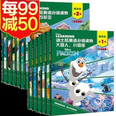 迪士尼英语分级读物基础级第1级+第2级全12册幼儿英语启蒙教材6-1