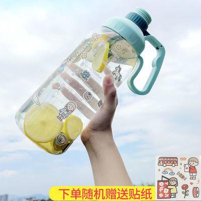 1.8L大容量畅饮水杯男女刻度便携户外塑料运动水壶吸管太空杯水瓶