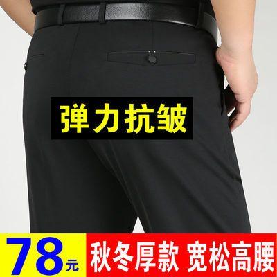 皮尔卡丹休闲裤男秋冬厚款弹力高腰中老年宽松直筒男裤爸爸冬裤子