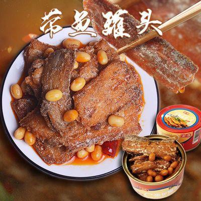 大连特产五香带鱼罐头150g*罐香辣罐头既食罐装海鲜熟食下饭菜