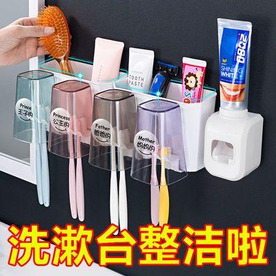 牙刷置物架牙刷杯免打孔刷牙杯漱口杯卫生间厕所浴室牙刷杯子套装