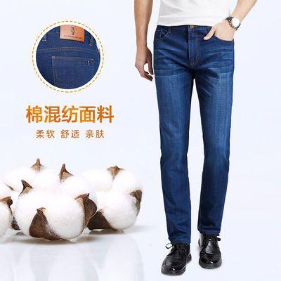 红豆相思鸟薄款柔软秋中腰直筒水洗裤子男式牛仔裤