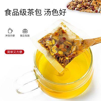南京同仁堂红豆薏米祛湿茶去除体内湿胖减去口臭肥瘦身去湿养生茶