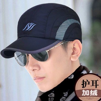 冬天男帽子棒球帽休闲男士加绒护耳保暖鸭舌帽青年加厚韩版运动帽