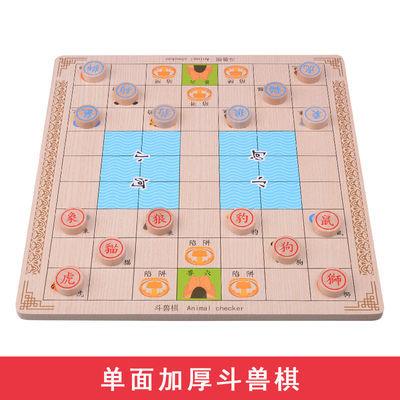 新款儿童飞行棋跳棋五子棋军棋蛇棋小学生象棋实木棋盘棋子类益智