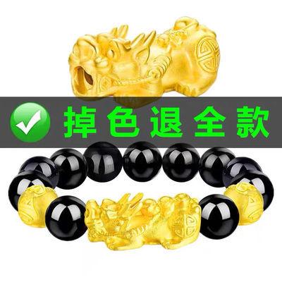 越南纯沙金3d硬黄金貔貅手链串男女不掉色黑曜石开光转运招财送礼