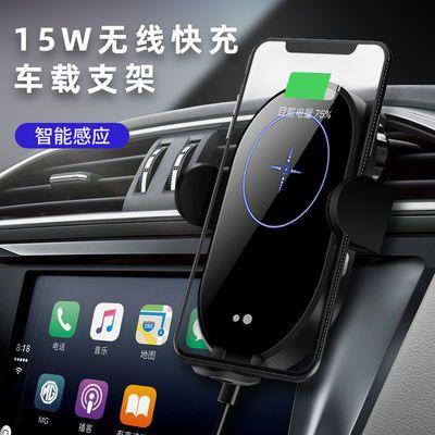 车载无线充15W无线快充自动感应出风口仪表台通用款