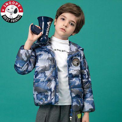 史努比反季儿童羽绒服女童冬装2020新款洋气短款男童宝宝轻薄外套