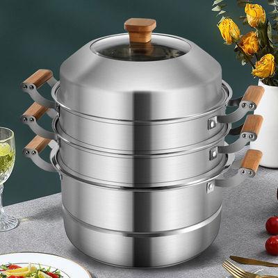 蒸锅304食品级不锈钢家用大号大容量单层双层三层加厚电磁炉燃气
