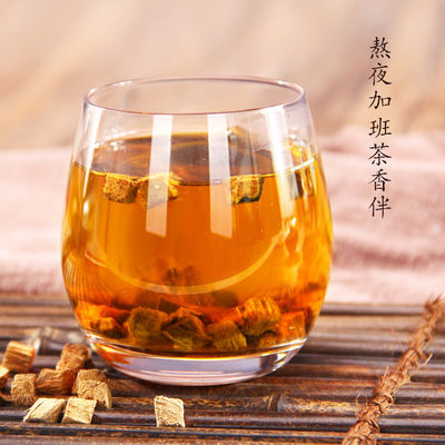 葛根茶葛根片泡茶野生纯正天然中药块粉解醒肝高酒250g500g养生叶