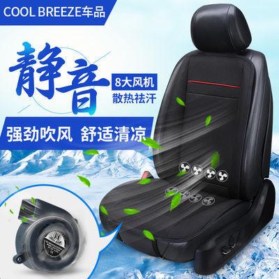 汽车通风坐垫夏季透气吹风坐垫车载座椅空调制冷风坐垫12V24V座垫