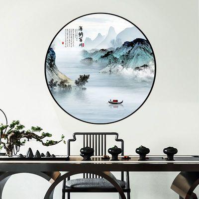 新中式圆形客厅装饰画书房茶室玄关走廊过道餐厅山水水墨晶瓷挂画