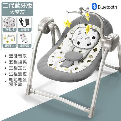 新款婴儿电动摇摇椅宝宝摇篮躺椅安抚哄娃哄睡摇篮神器摇椅婴儿摇