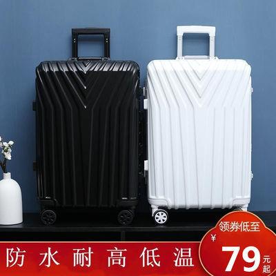 行李箱男密码轻便旅行箱小万向轮女24皮箱子大容量拉杆箱20寸学生