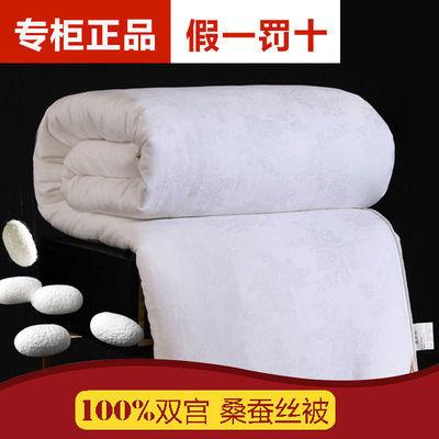 纯天然正品全棉蚕丝被100%桑蚕丝加厚冬被子母被春秋被10斤双人被
