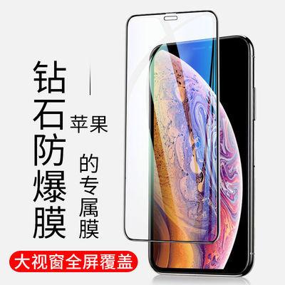 苹果X钢化膜xsmax/xr全屏iPhone11pro/6/8护眼蓝光防偷窥12/7plus