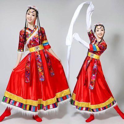 藏族舞蹈演出服装女 成人 水袖演出服长裙藏族舞民族服装表演服饰