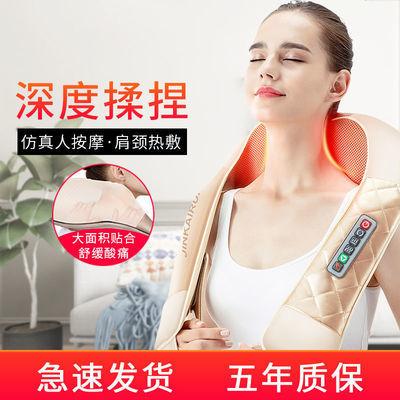 全身多功能捶打热敷按摩披肩背部腰部肩膀按摩仪家用充电颈椎疏通