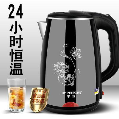 Tonze/天际ZDH-208D电热水壶304全不锈钢烧水壶家用自动断电泡