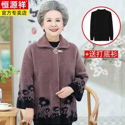 恒源祥老年人女妈妈秋冬装水貂绒外套70岁奶奶装上衣80老太太衣服