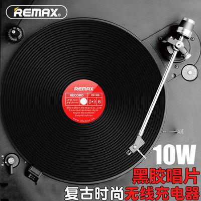 REMAX无线充电器苹果11/XSMax华为P30小米OPPO复古黑胶片手机快充