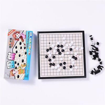 新款折叠磁石棋儿童益智磁性飞行棋五子棋斗兽棋跳跳棋中国际象棋