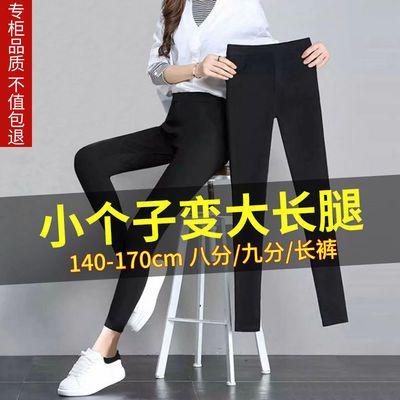 打底裤女外穿春秋季九分薄款韩国显瘦高腰魔术裤黑色铅笔小脚女裤