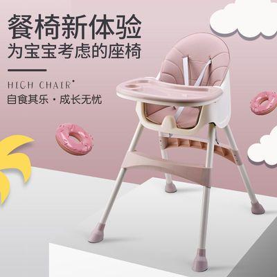 新品宝宝餐椅儿童多功能可折叠便携式婴儿椅子吃饭餐桌椅座椅大号