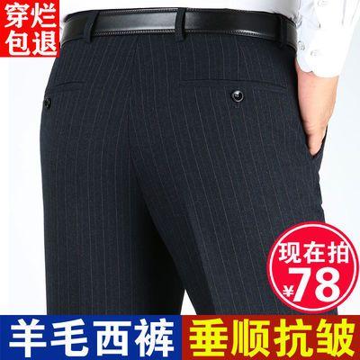 皮尔卡丹毛呢西裤男秋冬厚款中年宽松高腰男裤休闲西装裤爸爸冬裤