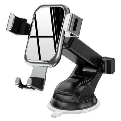 新款车载手机架汽车用导航支架吸盘式万能通用车内车上支驾支撑仪