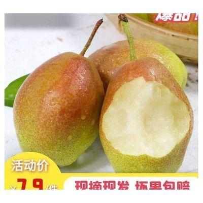 陕西特级红香酥梨水当季水源自库尔勒3斤5斤0斤
