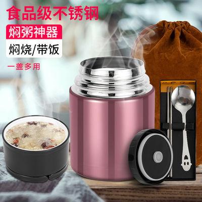 不锈钢饭盒保温手提密封粥杯保暖锅钢真空单层桶空人提焖烧饭桶防