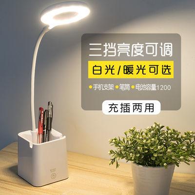 LED充电台灯护眼学习大学生宿舍小台灯寝室床头灯防近视读书灯