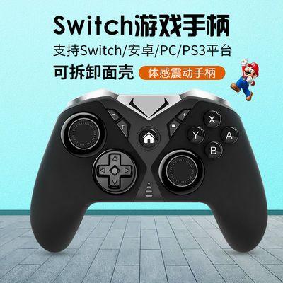 澳加狮switch手柄NS PRO无线游戏PS3安卓体感连发震动PCsteam手柄