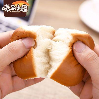 【新鲜日期】老面包奶香味老式面包手撕营养面包早餐面包批发零食