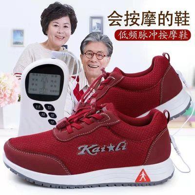 脉冲磁疗按摩鞋中老年健步鞋轻便透气防滑休闲爸爸养生鞋妈妈舞鞋