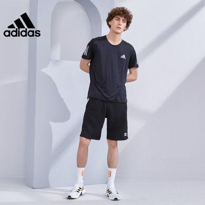 Adidas阿迪达斯20秋季新品男子训练健身跑步运动短袖T恤GC7873